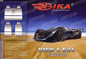 Авточехлы BMW 5 (E34) 1987-1995 Nika