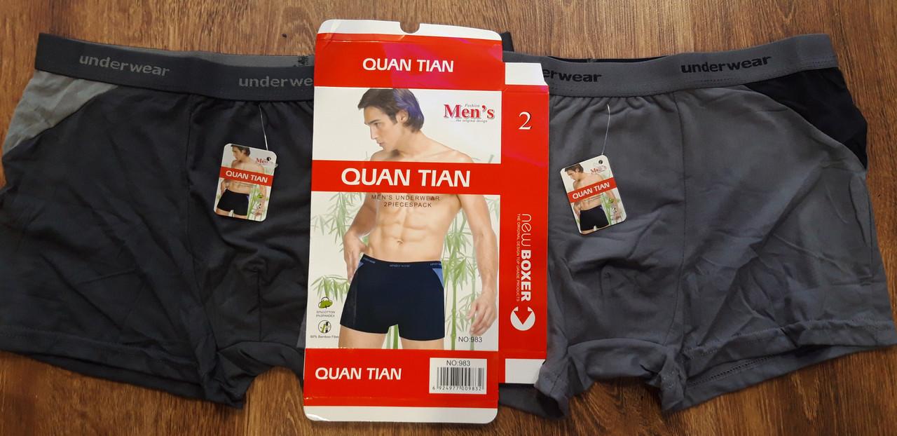"""Трусы мужские,боксеры""""Quan Tian"""" (XL-4XL) art-983"""