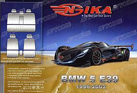 Авточехлы BMW 5 (E39) 1995-2003 Nika