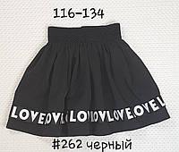 Модная юбка подросток с завышенной талией 116-134, ЧЕРНЫЙ