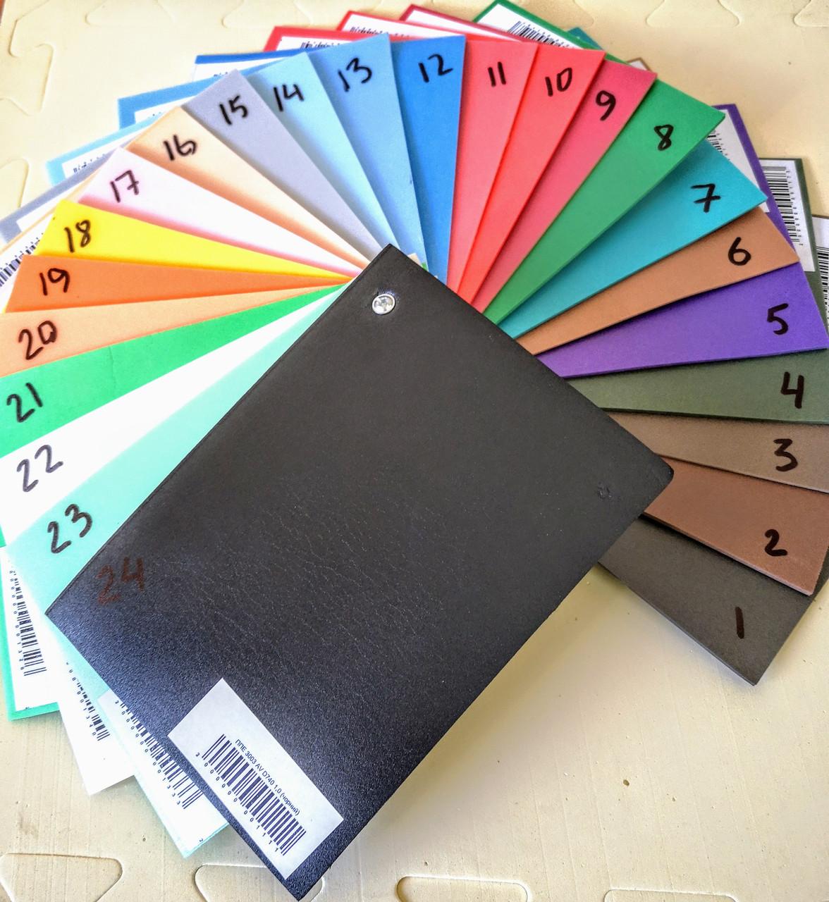 Цветной Изолон ППЭ 3002;полотно-2мм Разные цвета..
