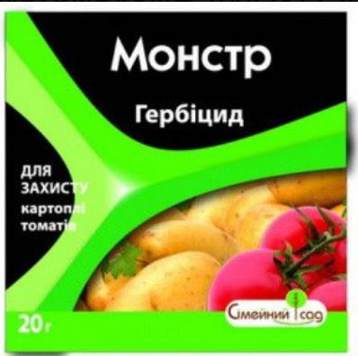 Монстр В.Г. (Метрибузин 700г/кг) 20Г