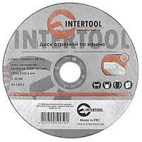 Круг відрізний по каменю INTERTOOL CT-5005