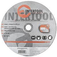 Круг відрізний по каменю INTERTOOL CT-5010