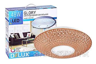 Светодиодный функциональный  светильник LCS-001 Glory 48W 3000-6000K  Delux