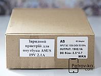 Зарядное устройство для ноутбука Asus 19V 2.1A