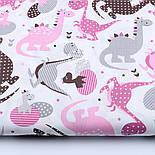Лоскут ткани с дракончиками с полосочками и горошком серые, коричневые, розовые на белом (№1862) размер 23*80, фото 2