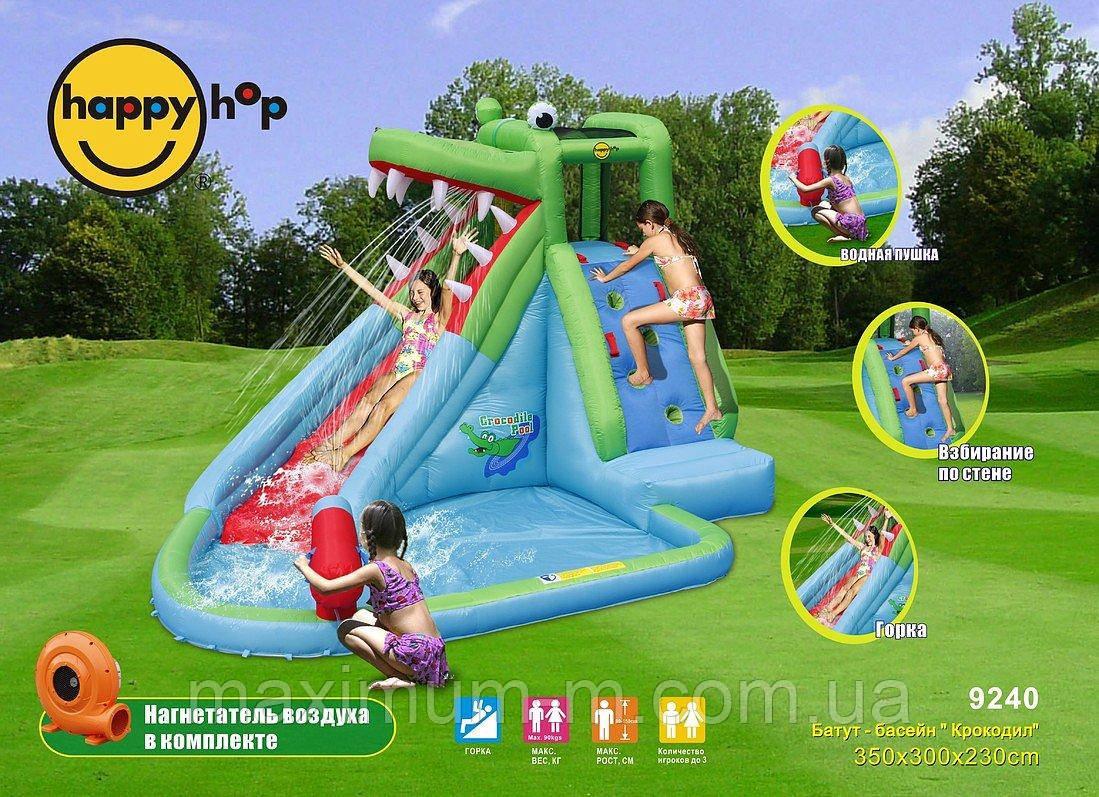 Водный надувной игровой батут Бассейн - Крокодил. Доставка бесплатно!!!