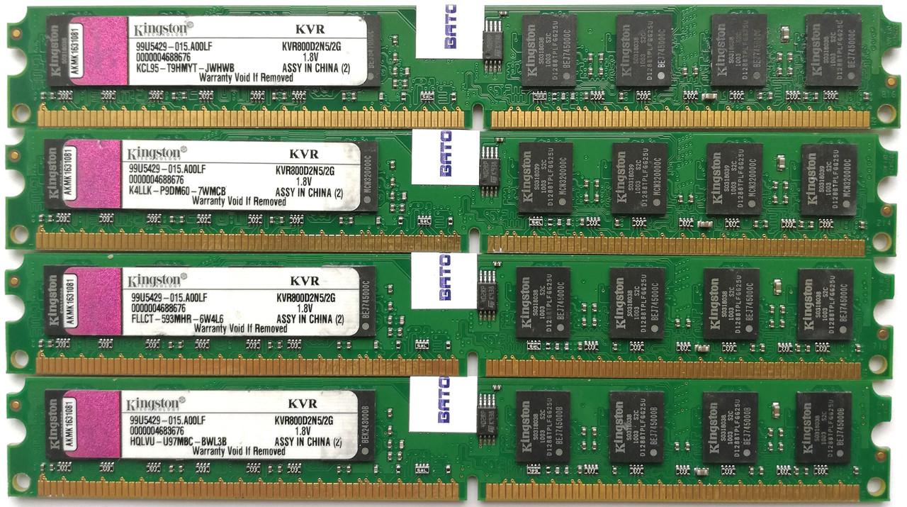 Комплект оперативной памяти Kingston DDR2 8Gb (4*2Gb) 800MHz PC2 6400U 2R8 CL5 (KVR800D2N5/2G) Б/У