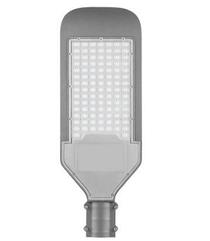 Консольный светильник Vargo 50W 5000Lm 6000K