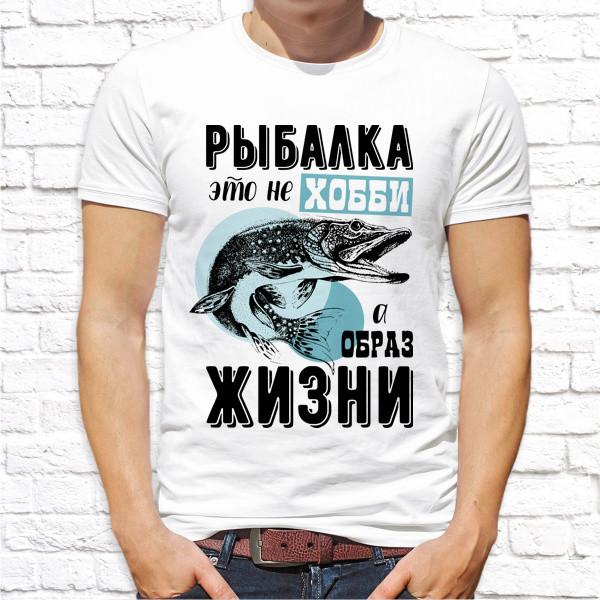 """Мужская футболка с принтом для рыбаков """"Рыбалка - это не хобби, а образ жизни"""" Push IT"""