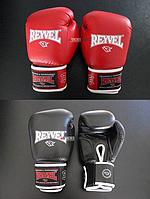 Боксерские перчатки REYVEL 14 oz (Рейвел 14 унций) кожаные