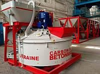 Бетоносмесительная установка «КАРБОН-50 Light».Бетонный завод.БСУ
