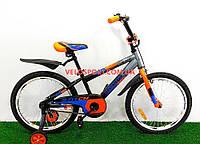 Детский велосипед Azimut Stitch 18 дюймов серый