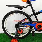 Детский велосипед Azimut Stitch 18 дюймов серый, фото 5