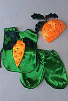Детский карнавальный костюм Bonita Морковь №1 95 - 110 см Зеленый