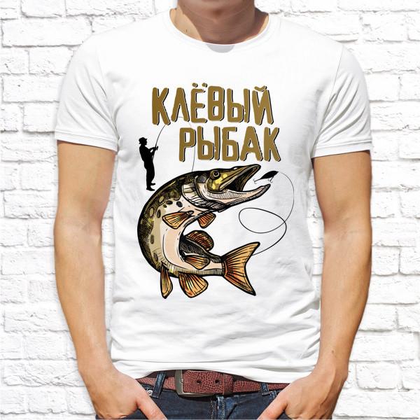 Прикольные картинки на футболку для рыбаков, картинки путин украина