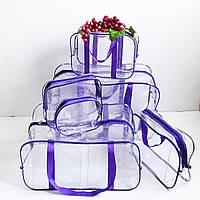 Набор прозрачных сумок  в роддом Akmus Compact Plus 6 шт!