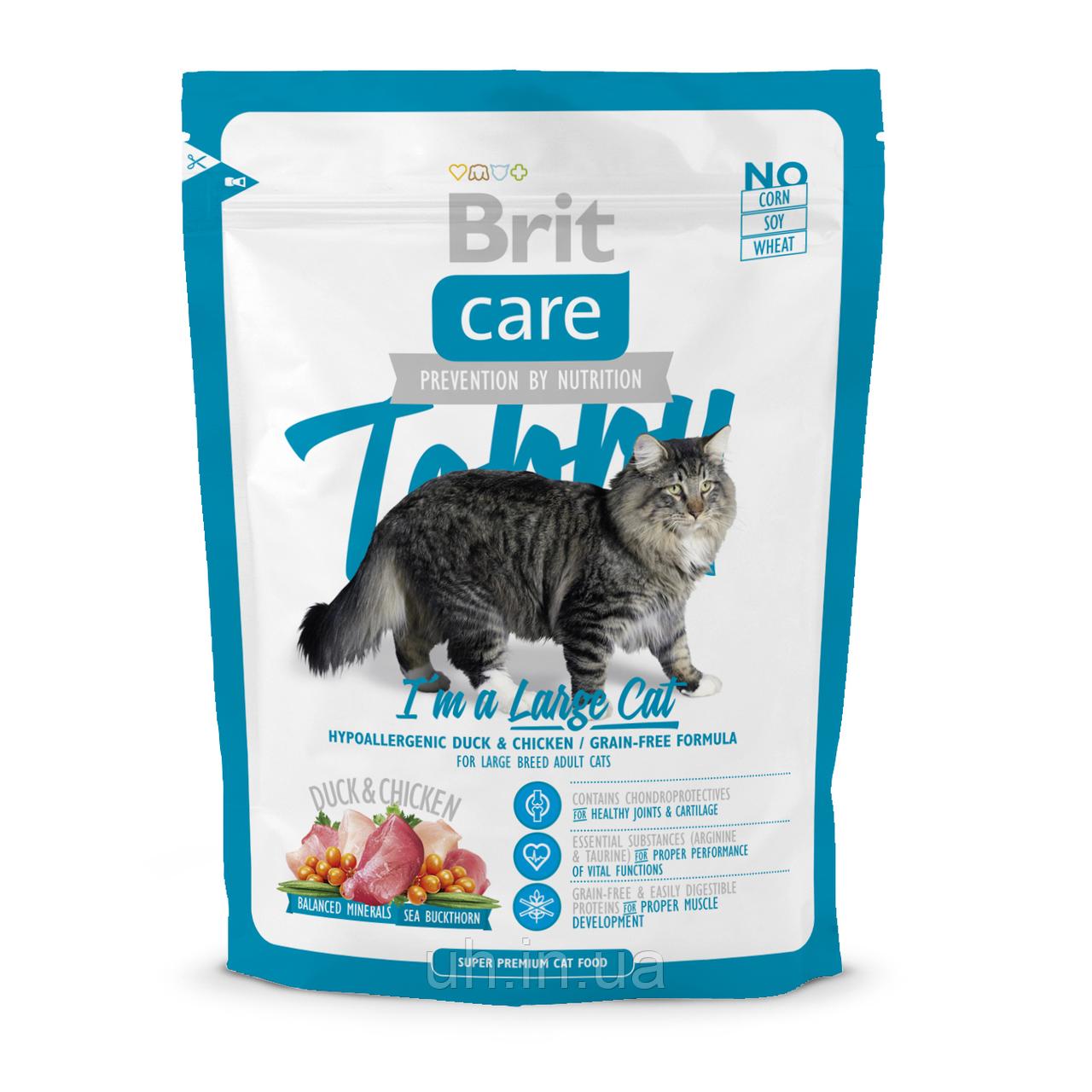 Brit Care Tobby Large Cat сухий корм для собак великих порід 7КГ
