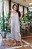 Плиссированное большое платье пудра