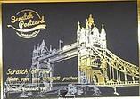 Набор 4-х скретч-открыток Лондон, фото 2