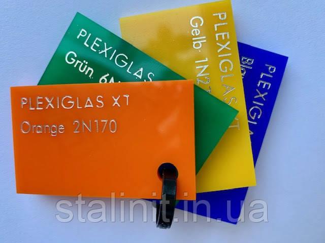 Цветной акрил (оргстекло) s=3 mm жёлтый оранжевый синий зелёный, 1523х2050