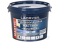 Гидроизоляционная акриловая Lacrysil Мастика Aquastop 1кг