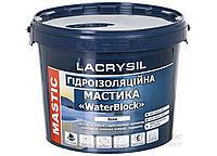Гидроизоляционная акриловая Lacrysil Мастика Aquastop 3кг