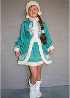 Детский карнавальный костюм Bonita Снегурочка №2/1 125 - 140 см Бирюза, фото 1
