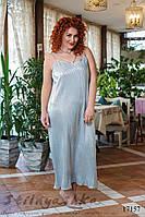 Плиссированное большое платье голубое, фото 1