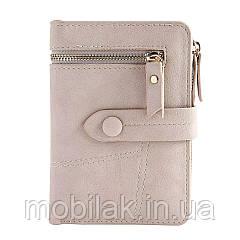 Практичный женский кошелек бренда MUQGEW Beige
