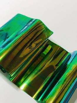 Фольга « битое стекло» , цвет зелёный с отливом с синий цвет , 1 метр
