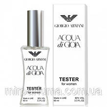 Мужской парфюм тестер Giorgio Armani Acqua di Gio Tester 60ml
