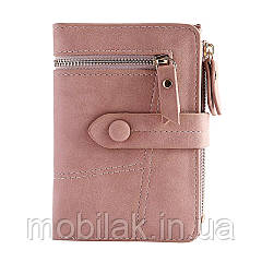 Практичный женский кошелек бренда MUQGEW Pink