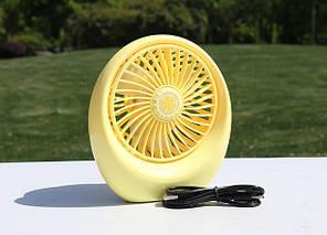 Портативный USB мини-вентилятор с аккумулятором Mini Fan SQ1978 Yellow, фото 2
