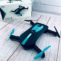 Квадрокоптер селфи-дрон JY018