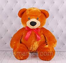 """М'яка іграшка, плюшевий ведмедик """"Тедд"""", м'який ведмідь в наявності"""