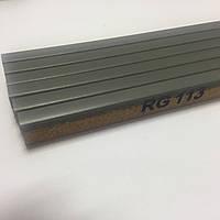 Пробковый компенсатор (порожек), 10мм, RG-113 Тёмно-серый