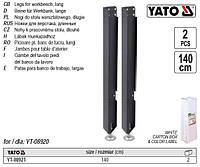 Ножки стола YATO Польща ніжки столу майстра YT-08920 h=140 см 2 штуки YT-08921
