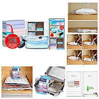 Вакуумный пакет   для одежды 70*100 см (1 шт)