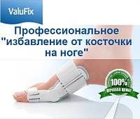 ValuFix, MagnetFix - Вальгусна шина на праву і ліву ноги (ВалюФикс, МагнеФикс)