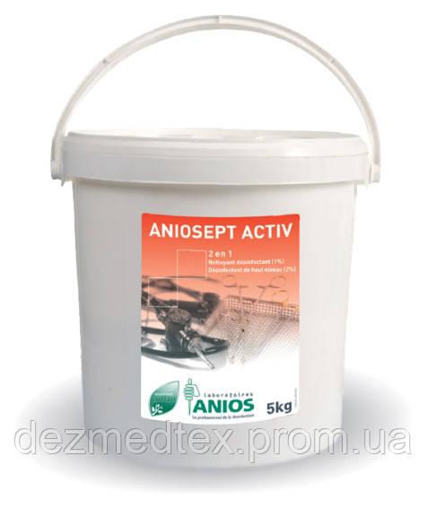 Аниосепт актив(Aniosept activ), для  дезинфекции изделий медицинского назначения, 1 кг, фото 1
