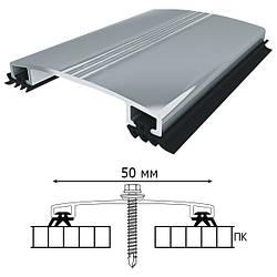 Профиль соединительный разъемный (крышка), неокрашенный, 6 м, для листов поликарбоната 4-6-8-10-16 мм
