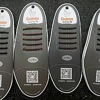 Силиконовые шнурки coolnice для туфель черные коричневые 40 мм 45 мм