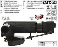 Шліфувальна пневматична кутова YATO Польща Ø=125 мм YT-09675