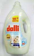 Dalli Sensitiv гель - концентрат для детских вещей 3.65 л - 104 стирок