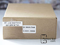 Зарядное устройство для ноутбука HP 19V 4.74A