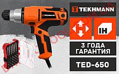 Сетевой шуруповерт TEKHMANN TED-650 + набор бит
