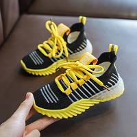 Детские кроссовки  3 цвета