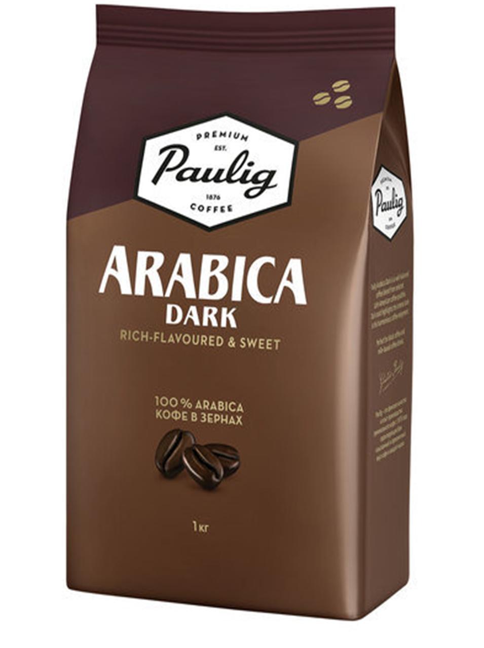 Кофе Paulig Arabica Dark в зернах 1 кг